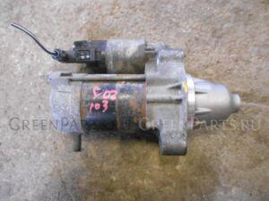 Стартер на Honda FRIED GB4 L15A