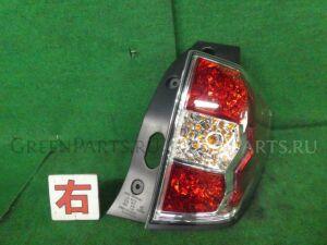 Стоп на Subaru Forester SH5 EJ205 220-200048 220-20046