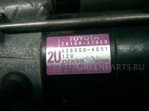 Стартер на Toyota Allion ZRT260 2ZR-FE