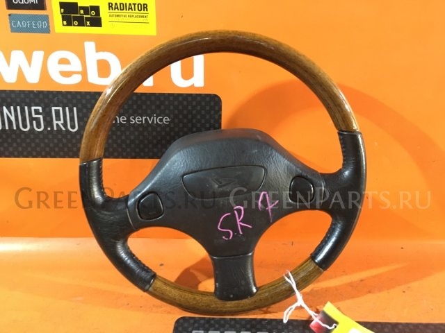 Руль на Daihatsu