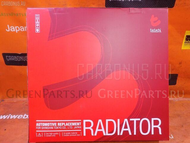 Радиатор двигателя на Honda CR-V RE3 K24A