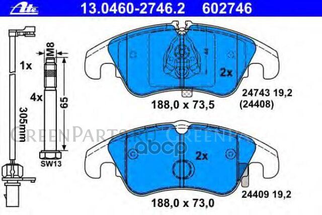 Колодки на Audi A4
