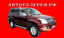 TOYOTA LAND CRUISER PRADO 2004
