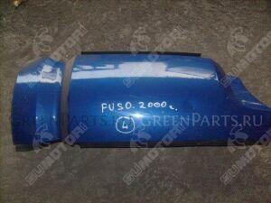 Щека на Mitsubishi fuso FU/FP
