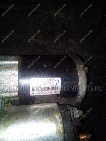 Стартер на Subaru Legacy BP5 EJ203