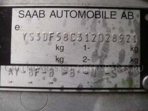 Фара на Saab 9-3